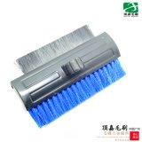 廣州頂嘉供應型號XC02藍色ABS塑料高硬刷絲洗車刷、塑料絲毛刷