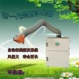 華晨hchy2500經濟型煙塵淨化器