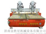 超星多頭木工雕刻機 數控木門雕刻機 移門雕刻機