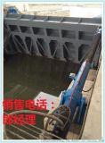 廠家供應下臥式翻板鋼閘門