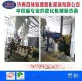 PHJ120S大豆粉膨化機飼料大型雙螺桿溼法設備