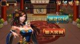 江蘇鹽城比賽場棋牌推倒胡遊戲開發加入房間