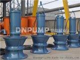 400KW潛水軸流泵生產廠家