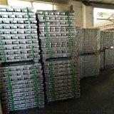 廠家直銷 鋁錠 Aluminium Ingot
