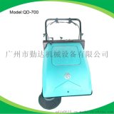 廣州廠家自銷新款特賣,QD-700BT電動行走掃地機