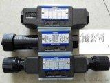 油研日本原裝單向閥CRG-03-0-5003