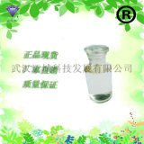 L-乳酸乙酯 CAS: 687-47-8 食用香料 天然L-乳酸乙酯