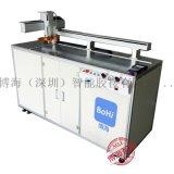 高端的點膠機/深圳自動點膠機設備/廠家批發銷售自動點膠機