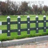 pvc草坪護欄 綠化帶護欄 塑鋼草坪護欄