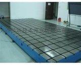 焊接平板,焊接平臺維修找贏鑫量具