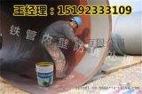 安徽防水防腐塗料 防水防腐防滲效果顯著