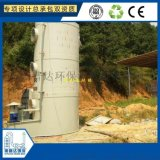 嘉興有機廢氣處理 裝飾品噴漆廢氣淨化多層淨化噴淋塔