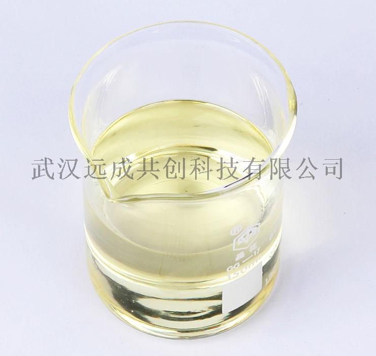 硬脂酸乙酯CAS:111-61-5