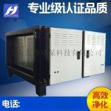 廚房油煙淨化器上海廠家直銷高效靜電吸附