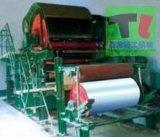 環保造紙機械設備(787-Q/A 787-S/A)