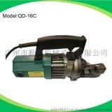 供應QD-16C手提鋼筋切斷機