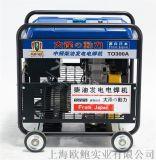 300A柴油電焊機,可以發電的電焊機