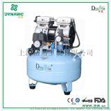 大聖(Dynair)DA5001,靜音無油空壓機,原子吸收光譜儀配套空壓機