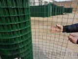專業生產荷蘭網廠家 養殖廠荷蘭網 果園防護網鐵絲網 圈地護欄網