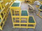 電工腳踩絕緣凳 絕緣站臺 0.8米兩步凳現貨直銷 益光品質