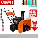 遼寧瀋陽公路掃雪機,多功能掃雪機,手推式掃雪機