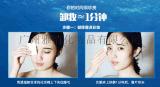 廣州雅清化妝品有限公司供應眼脣臉部卸妝水,彩妝專用卸妝水深層清潔溫和無刺激