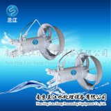 QJB3/8-400/3-740/s潛水攪拌機