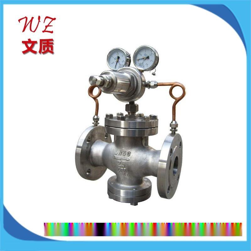 厂家直销yk43f-16p不锈钢气体减压阀 氧气减压阀 手动图片