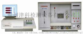 矽錳磷分析儀