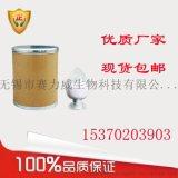 天然維生素E粉|50-24-7|抗氧化劑