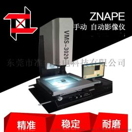 準納二次元影像儀高精度穩定全自動光學影像儀終身維護