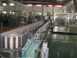 PET咖啡飲料生產設備 中小型咖啡飲料生產線 6000型咖啡飲料加工設備