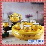 陶瓷茶壺功夫茶具整套茶杯套裝帶底託家用辦公送禮禮盒