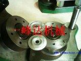 北京風管加固墊片模具/角鋼衝孔模具/角碼模具/4。2鉚釘孔模具 北京咬口機廠家