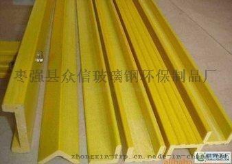 銷售玻璃鋼方管50*50玻璃鋼拉擠型材 玻璃鋼方管型材