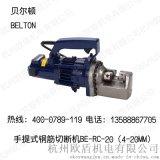 攜帶型鋼筋切斷機RC-20 液壓剪斷鉗 切斷機