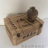 工廠直銷可定製6支裝 白酒包裝盒 白酒盒 木質白酒盒 白酒木箱 木質白酒箱 白酒禮盒