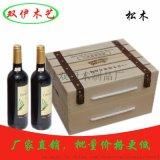 廠家直銷九只裝皮帶打條紅酒盒 紅酒木盒