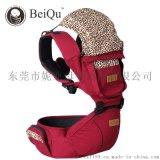 嬰兒腰凳四季多功能寶寶雙肩揹帶