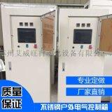 控制櫃、不鏽鋼戶外電氣控制箱、環保控制櫃、防雨防水電氣控制配電箱