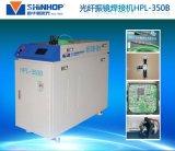 鐳射鐳射焊接機 鐳射焊接機設備 光纖傳輸鐳射焊接機 半導體鐳射激接機
