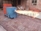 可訂製生物質顆粒燃燒機-生物質顆粒燃燒爐專業製造