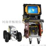 管道機器人批發採購價格 P300C