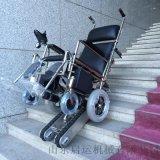 輪椅爬樓車 啓運斜掛式電梯 南京市江寧區導軌式平臺