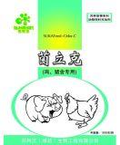 蘇柯漢發酵牀養雞菌種