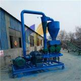 羅茨風機吸送式氣力輸送機 常德市風送式除塵穀殼吸糧機型號