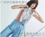 E15品牌折扣女裝潮牌上衣連衣裙廠家直銷