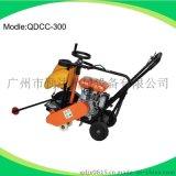供應QDCC-300汽油路面切割機