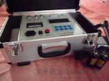 TH9310現場動平衡測量儀
