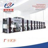 電子軸凹版印刷機(250米/分鐘)
